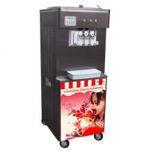 Machine à glace italienne BQ 926 Y